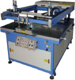 Precision Screen Printing Machine